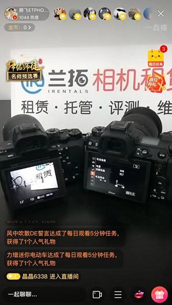 Batería Nikon Z7 vs Sony A7R II.